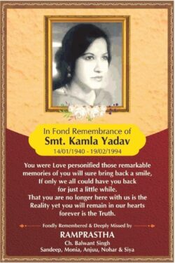 in-fond-remembrance-of-smt-kamla-yadav-ad-times-of-india-delhi-19-02-2021