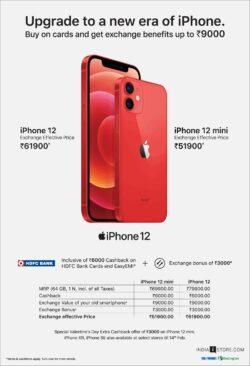 iphone-upgrade-to-a-new-era-of-iphone-12-ad-times-of-india-mumbai-11-02-2021