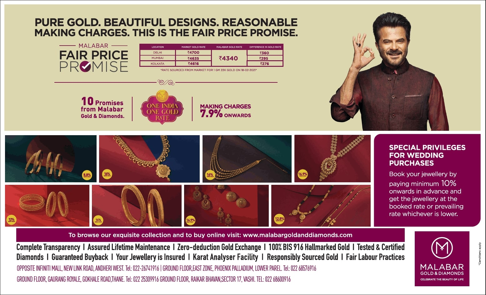 malabar-gold-and-diamonds-pure-gold-by-anil-kapoor-ad-times-of-india-mumbai-19-02-2021