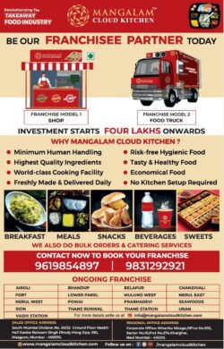 mangalam-cloud-kitchen-be-our-franchisee-partner-today-ad-bombay-times-31-01-2021