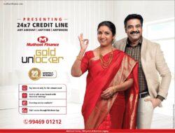 muthoot-finance-gold-locker-24-x-7-credit-line-ad-times-of-india-bangalore-10-02-2021