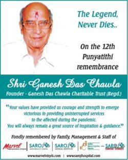remembrance-shri-ganesh-das-chawla-ad-times-of-india-delhi-26-02-2021