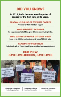 thoothukudi-industrial-suppliers-association-save-livelihoods-save-lives-ad-times-of-india-delhi-20-02-2021