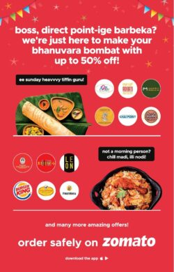 zomato-order-safely-and-many-more-amazing-offers-ad-times-of-india-bangalore-07-02-2021