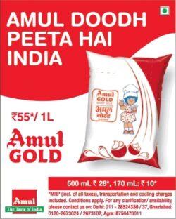 amul-doodh-peeta-hai-india-rupees-55-per-litre-amul-gold-ad-times-of-india-delhi-24-03-2021