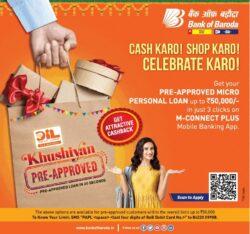 bank-of-baroda-cash-karo-shop-karo-celebrate-karo-ad-times-of-india-mumbai-18-03-2021