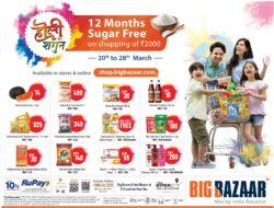 big-bazaar-holi-ka-shagun-ad-bombay-times-24-03-2021