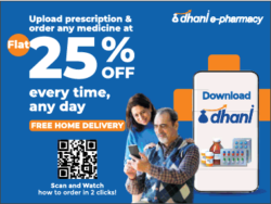 dhani-e-pharmacy-25%-off-every-time-any-day-ad-times-of-india-mumbai-25-03-2021