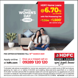 hdfc-home-loans-at-6-70%-special-womens-day-offer-processing-fee-1500-for-women-only-ad-times-of-india-mumbai-16-03-2021