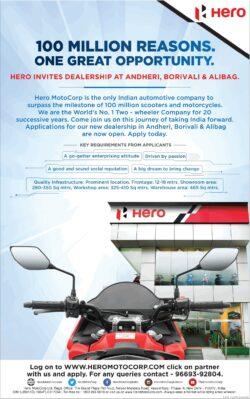hero-100-million-reasons-one-great-oppotunity-ad-times-of-india-mumbai-05-03-2021