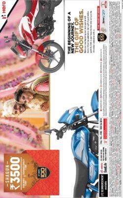 hero-bikes-shagun-rupees-3500-ad-delhi-times-21-03-2021