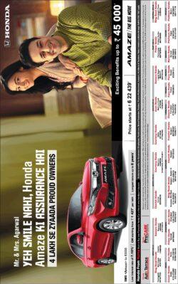honda-amaze-price-622439-rs-ad-delhi-times-06-03-2021