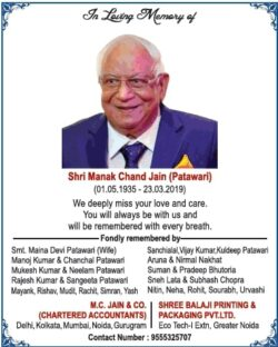 in-loving-memory-of-shri-manak-chand-jain-ad-times-of-india-delhi-23-03-2021