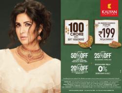 kalyan-jewellers-100-crore-worth-gift-vochers-upto-50%-off-katrina-kaif-ad-times-of-india-mumbai-30-03-2021