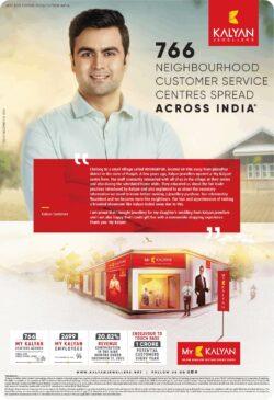kalyan-jewellers-766-neighbourhood-customer-service-centers-spread-across-india-ad-times-of-india-delhi-14-03-2021