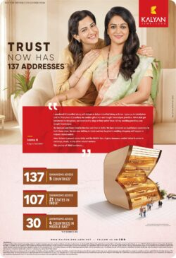 kalyan-jewellers-trust-now-has-137-addresses-ad-times-of-india-delhi-11-03-2021