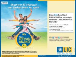 life-insurance-corporation-of-india-new-jeevan-anand-ad-times-of-india-mumbai-30-03-2021