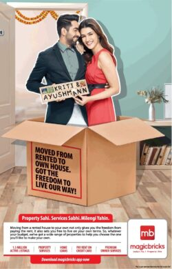 magicbricks-kriti-and-ayushmann-moved-from-rented-to-own-house-ad-times-of-india-mumbai-03-03-2021