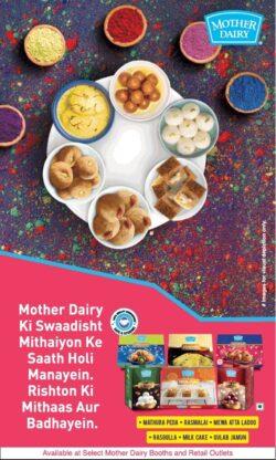 mother-dairy-ki-swaadisht-mithaiyon-ke-saath-holi-ad-delhi-times-24-03-2021