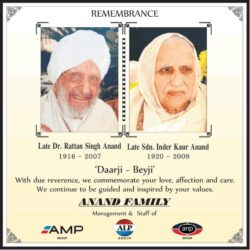 remembrance-late-dr-rattan-snigh-anand-and-late-sdn-inder-kaur-anand-ad-times-of-india-delhi-07-03-2021