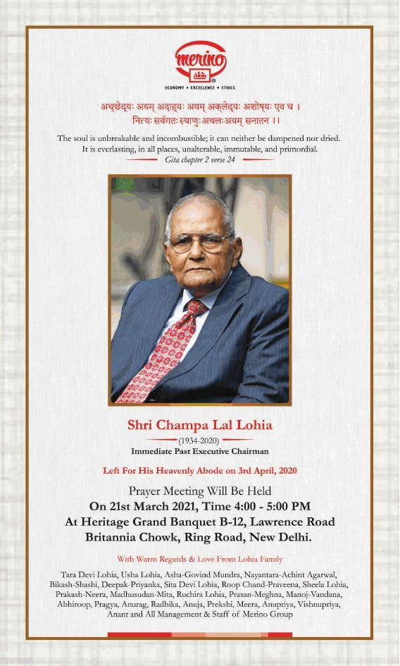 remembrance-shri-champa-lal-lohia-ad-times-of-india-delhi-19-03-2021