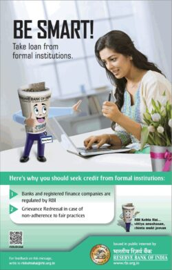 reserve-bank-of-india-be-smart-take-loan-from-formal-institutions-ad-times-of-india-mumbai-19-03-2021
