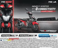 tvs-ntorq-125-indias-1st-scootor-with-connectivity-ad-delhi-times-19-03-2021