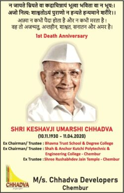 1st-death-anniversary-shri-keshavji-umarshi-chhadva-ad-times-of-india-mumbai-11-04-2021