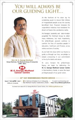 40th-day-remembrance-prayer-service-shri-m-g-george-muthoot-chairman-the-muthoot-group-of-companies-ad-times-of-india-mumbai-14-04-2021