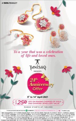 a-tata-product-tanish-presents-24th-anniversary-offer-ad-delhi-times-11-04-2021