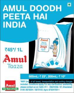 amul-doodh-peeta-hai-india-rupees-45-per-1-liter-amul-taaza-ad-times-of-india-delhi-22-04-2021