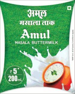 amul-masala-buttermilk-rupees-5-200-ml-ad-times-of-india-mumbai-25-04-2021