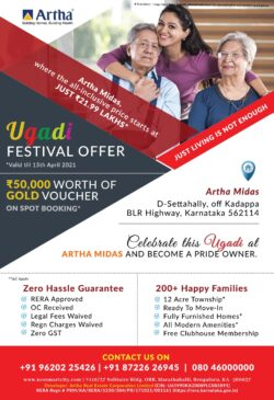 artha-ugadi-festival-offer-rupees-50000-of-gold-voucher-ob-spot-booking-ad-times-of-india-bangalore-09-04-2021