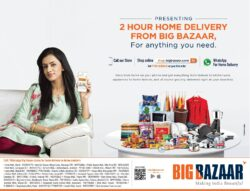 big-bazaar-presenting-2-hour-home-delivery-from-big-bazaar-for-anything-you-need-ad-times-of-india-mumbai-07-04-2021