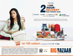 big-bazaar-presenting-2-hours-delivery-food-fashion-home-ad-bombay-times-10-04-2021