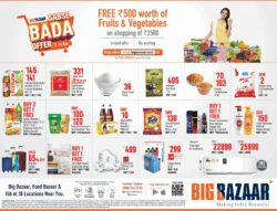 big-bazaar-sabse-bada-offer-free-500-worth-of-fruits-and-vegetable-on-shopping-of-2500-ad-delhi-times-07-04-2021