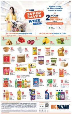 big-bazaar-super-saver-week-get-2-hour-home-delivery-ad-times-of-india-mumbai-17-04-2021