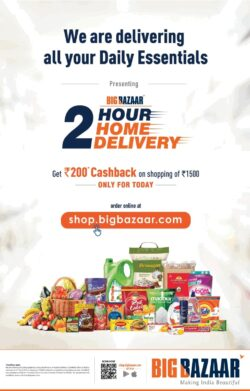 big-bazaar-we-are-delivering-all-your-daily-essentials-ad-times-of-india-mumbai-21-04-2021