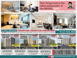 dsmax-properties-your-living-room-is-the-slient-ambassador-of-the-brand-you-ad-property-times-bangalore-09-04-2021