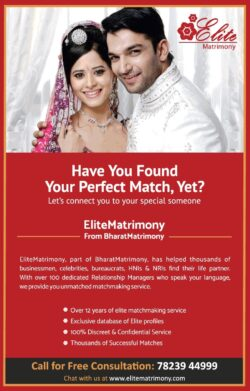 elite-matrimonial-have-you-found-your-perfect-match-yet-ad-delhi-times-04-04-2021