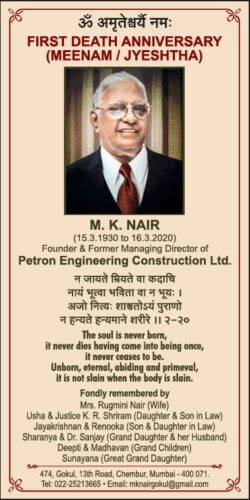 first-death-anniversary-m-k-nair-founder-and-former-managing-director-of-petron-engineering-construction-ltd-ad-times-of-india-mumbai-02-04-2021