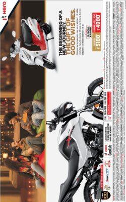 hero-xtreme-destini-the-gift-of-good-wishes-ad-delhi-times-11-04-2021