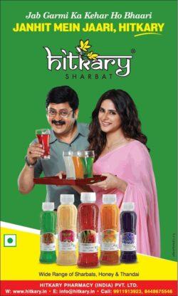 hitkary-pharmacy-india-pvt-ltd-hitkary-sharbat-ad-times-of-india-delhi-04-04-2021