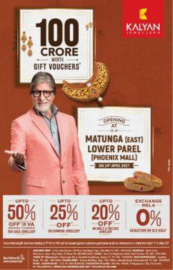 kalyan-jewellers-100-crore-worth-gift-vouchers-amitabh-bhachan-ad-bombay-times-08-04-2021