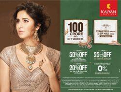 kalyan-jewellers-opening-at-vegas-mall-dwarka-and-gip-mall-noida-katrina-kaif-ad-delhi-times-04-04-2021