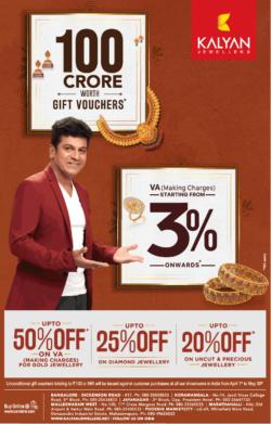 kalyan-jewellers-va-making-charges-starting-from-3%-onwards-puneeth-rajkumar-bangalore-times-08-04-2021