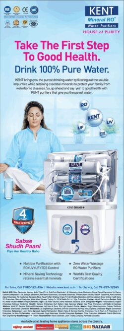 kent-mineral-ro-take-the-first-step-to-good-health-ad-times-of-india-delhi-16-04-2021