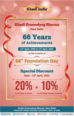 khadi-india-khadi-gramodyog-bhavan-new-delhi-66-years-of-achievements-ad-times-of-india-delhi-13-04-2021