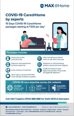 max-at-home-covid-19-care-at-home-by-experts-ad-times-of-india-delhi-10-04-2021