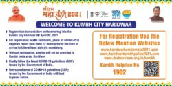 my-gov-welcome-to-kumbh-city-haridwar-ad-times-of-india-delhi-04-04-2021